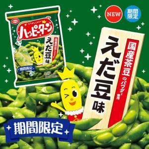 亀田製菓『ハッピーターン えだ豆』