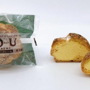 発酵バターを配合した生地『セブン シュー・ア・ラ・クレーム』