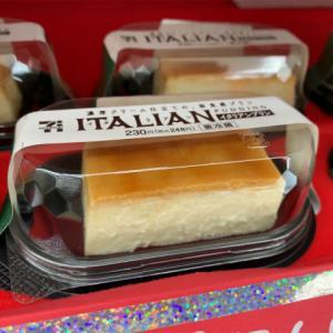 ミルク感がある濃厚な味わい『セブン イタリアンプリン』