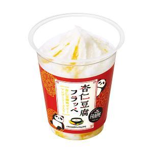 杏仁霜を使用『ファミマ 杏仁豆腐フラッペ』
