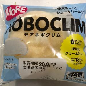 ホイップクリームを増量『ローソン モアホボクリム-ほぼほぼクリームのシュー-』