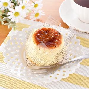 パンケーキ2枚重ね『ファミマ ブリュレパンケーキ』