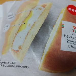 ふわふわ生地『セブン パンケーキ レモン&レアチーズ』