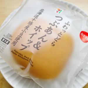 『セブン ふわっとどら つぶあん&ホイップ 北海道十勝産小豆使用』