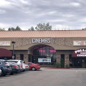 アジアのインターナショナル・フィルム・フェスティバル・アリゾナ:Asian International Film Festival Arizona