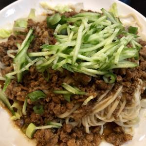 チャンドラーで手打ち麺が食べられる!チャイナ・マジック・ヌードル・ハウス(China Magic Noodle House)