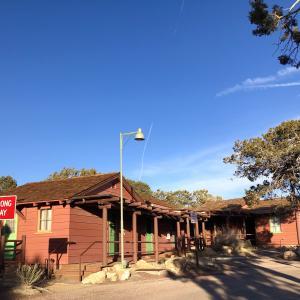 ファントム・ランチに泊まる旅:グランドキャニオン国立公園 ② ブライト・エンジェル・ロッジ
