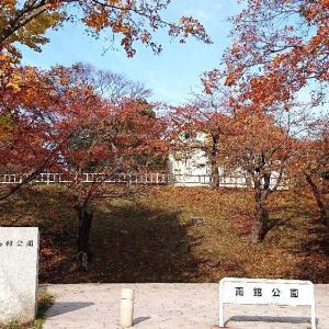 函館公園の谷地頭口もお見逃しなく