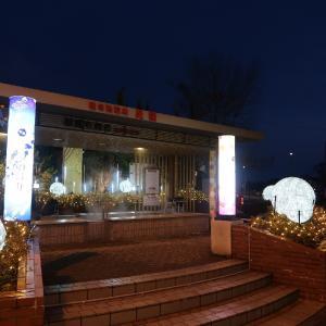 湯の川温泉の足湯に、冬の灯りイルミネーション