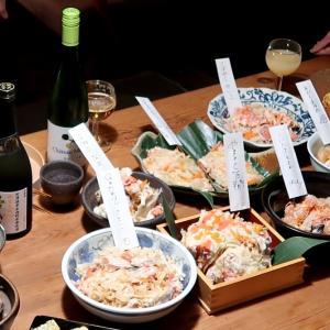 圧巻、持ち寄り飯寿司(いずし)の会