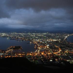 函館山ハイキングからの煌めく夜景