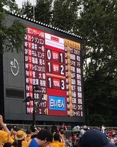 鬼門厚別で初勝利!!!!