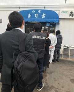 長崎と練習試合/攻撃面で進化?!