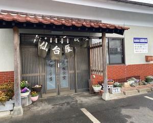 必見!感動の広報カメラ様開幕戦編