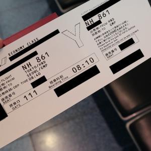 ANA 羽田→金浦(東京→ソウル)便に乗ってきた! LCCとの比較も!