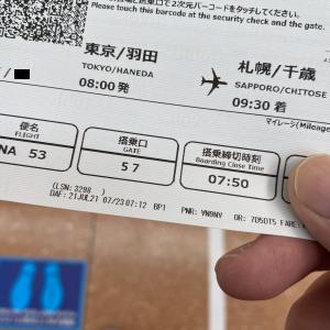 【日帰り北海道 その2】東京→小樽・札幌旅行 | ANA53 羽田→新千歳 搭乗記