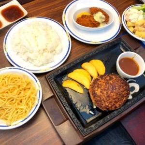 【ファミレス】ステーキガスト お肉と一緒にカレーやサラダがリーズナブルに食べ放題!