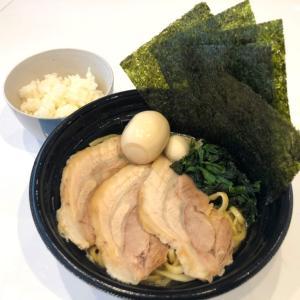 【絶品】横濱家系ラーメン暁家 激ウマなハイレベル家系をテイクアウト!