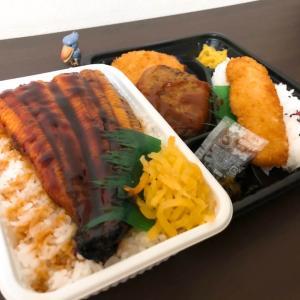 【人気店】キッチンDIVE  激安デカ盛り24時間営業の最強の弁当屋さん!