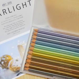 きらめく色鉛筆