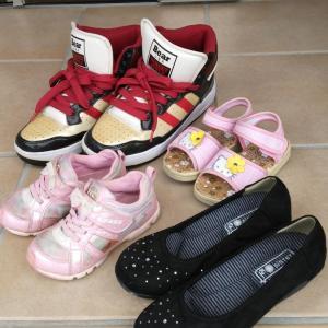 一日一捨 家族の靴編