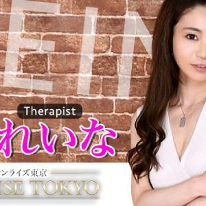 【SUNRISE TOKYO ~サンライズ東京~体験】快感ホイップに反応マシマシ!激カワセラピストによる精度抜群の絶品テクに大悶絶!