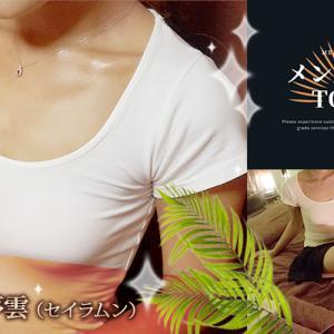 【メンズエステ東京体験】妙技連発のオイルマエストロ!小麦肌の美人セラピストは天性のテクニックの持ち主だった!
