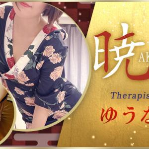 【体験レポート】池袋「暁-AKATSUKI-」ゆうな/ミニ丈の着物から美脚がスラリ!癒・艶・技を兼ね備えた長身セラピストが、雅な和空間でオトナのおもてなし!
