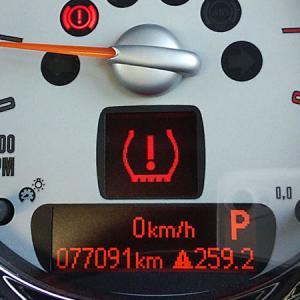 ミニ タイヤ空気圧警告灯のリセット(R55/R56/R57)