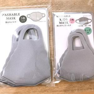 3coinsのキッズマスクはうちの子には小さかった