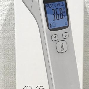 早く買えばよかったと思った、非接触タイプの体温計