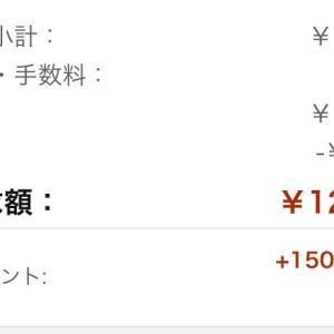 【Amazon】プライムデーがアツい!!