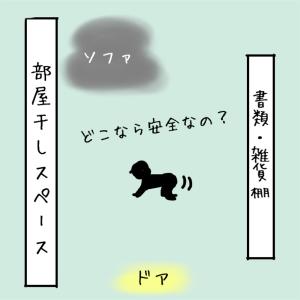 安全な赤ちゃんの居場所はどこ?〜地震対策が難しい!〜