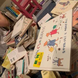 娘の本棚の整理。