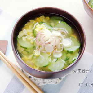【掲載レシピ】お酢でコクをちょい足し♪きゅうりととうもろこしのお味噌汁レシピ