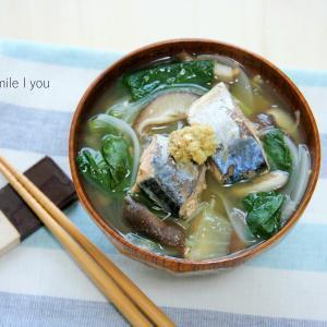 【キレイ痩せレシピ】痩せホルモンの分泌に役立つ!サバ缶と小松菜のお味噌汁