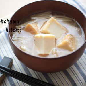 【レシピ】エノキと厚揚げ豆腐のお味噌汁
