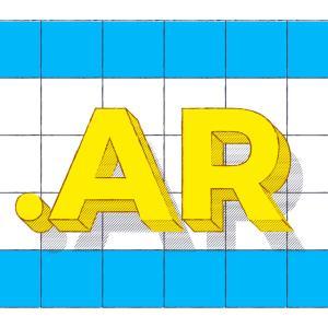 アルゼンチンのccTLD、.ar が登録可能になります!