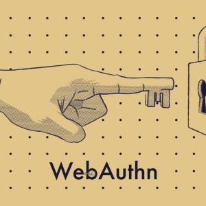 GandiウェブサイトでWebAuthnが導入されました