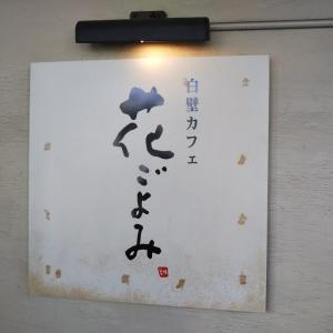 お城めぐり無しの名古屋への旅~一日目その①~