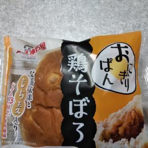 今日のパン♪