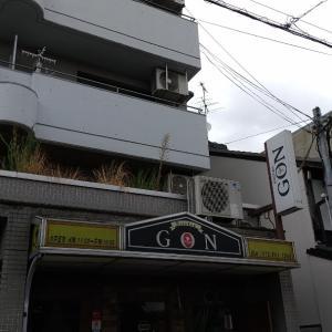 京都 晴明神社&ピネライス♪