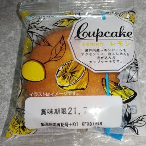 あわしま堂 Cupcakeレモン♪