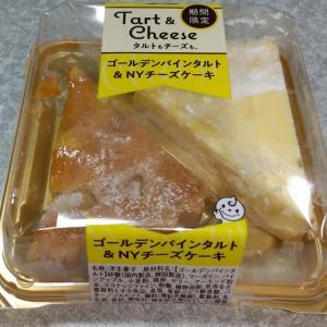 ゴールデンパインタルト&NYチーズケーキ♪