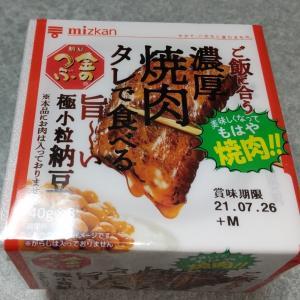金のつぶ ご飯に合う濃厚焼肉タレで食べる旨~い極小粒納豆♪