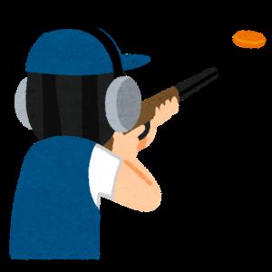 狩猟用の銃でクレー射撃をしよう