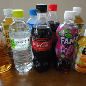 コカコーラ ボトラーズジャパン(2579)から株主優待が到着!<2020年>