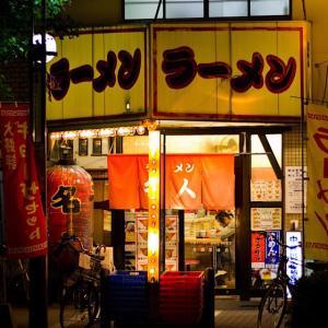 食べ物屋に見る忘れ去られた昭和的風景
