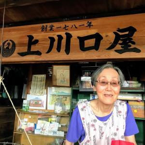 感謝のお礼参りが大事〜!