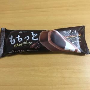 もちもちチョコの絶品アイス!